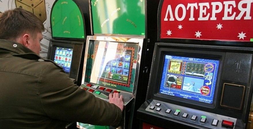 Игровой автомат алмазное трио играть бесплатно без регистрации